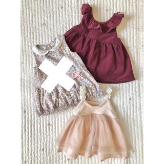 petit main - プティマイン子供服ベビー70サイズ3点セット