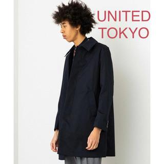 ステュディオス(STUDIOUS)のUNITED TOKYO ギャバステンカラーコート 紺色(ステンカラーコート)