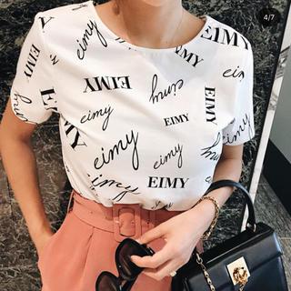 eimy istoire - ちゅん様 eimyistoire randomlyTシャツ