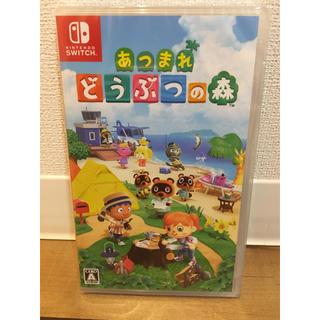 Nintendo Switch - あつまれ どうぶつの森 Switch あつ森 新品未開封☆