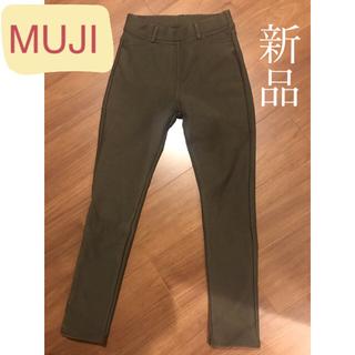 ムジルシリョウヒン(MUJI (無印良品))のMUJI スーパーストレッチ レギンスパンツ(スキニーパンツ)