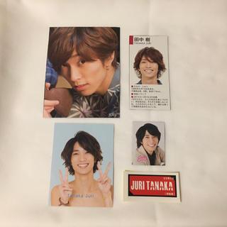 田中樹 SixTONES デタカ データカード カード シール 雑誌切り抜き