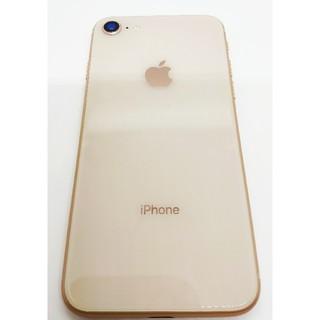 iPhone - ●SIMフリー●iPhone8 64GB●ゴールド●おまけ付き