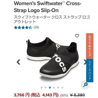 クロックス(crocs)のお値下げ😃クロックス✨シュ~ズ💕24~24*5cmくらい。(スニーカー)