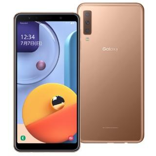 Galaxy - Galaxy A7 ゴールド 64 GB SIMフリー