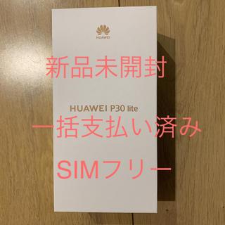 ANDROID - 新品未開封 HUAWEI P30 lite 白 64 GB SIMフリー