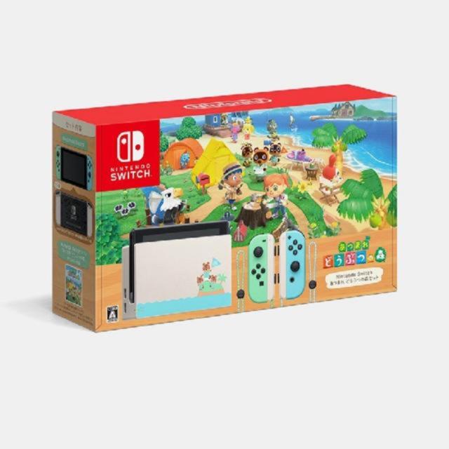 Nintendo Switch(ニンテンドースイッチ)のNintendo Switch あつまれ どうぶつの森セット/Switch/HA エンタメ/ホビーのゲームソフト/ゲーム機本体(家庭用ゲーム機本体)の商品写真