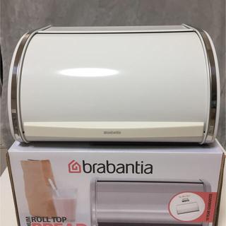 ブラバンシア ブレッドビン 白 ミディアム 箱あり brabantia(収納/キッチン雑貨)