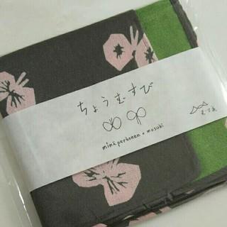 mina perhonen - *新品* ミナペルホネン 風呂敷 ふろしき ハンカチ 北欧 お弁当包み むす美