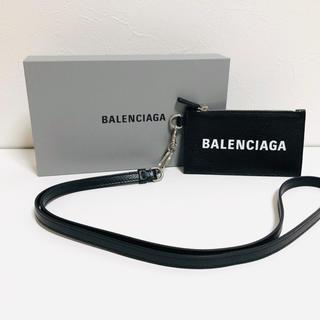 バレンシアガ(Balenciaga)の新品未使用 バレンシアガ コインケース カードケース キーリング ストラップ(コインケース/小銭入れ)