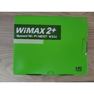 エヌイーシー(NEC)のWX06 & クレードル 新品未開封品(PC周辺機器)