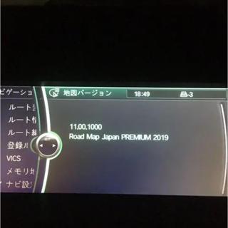 ビーエムダブリュー(BMW)のRoad Map Japan PREMIUM 2019 (CIC)(カーナビ/カーテレビ)