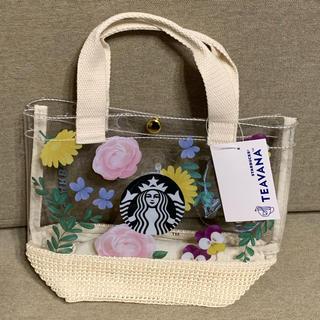 スターバックスコーヒー(Starbucks Coffee)のスターバックス トートバッグ ティバーナ スタバ(トートバッグ)