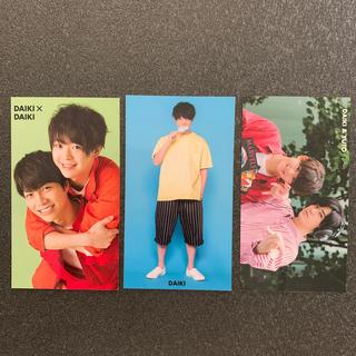 Hey! Say! JUMP - Myojo 厚紙生カード Hey!Say!JUMP 有岡大貴 くん④