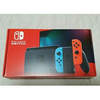 Nintendo Switch - 【新型】Nintendo switch【新品未使用未開封】