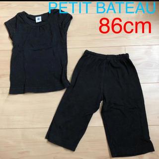 プチバトー(PETIT BATEAU)のプチバトー♡パジャマ セットアップ 女の子(パジャマ)