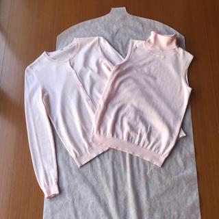 ユニクロ(UNIQLO)の美品♡ ユニクロ アンサンブル ノースリーブ タートル & カーディガン(アンサンブル)