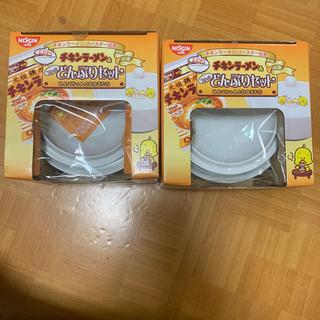 ニッシンショクヒン(日清食品)の未使用☆チキンラーメン どんぶり 2個セット(食器)