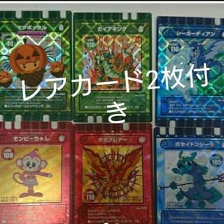 ぐるり森   カード  レアカード  ぐるりん  6枚セット  (カード)