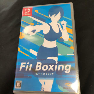 Nintendo Switch - fit boxing  Nintendo Switch ソフト
