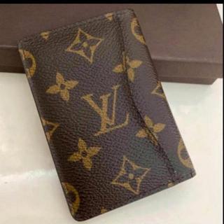 ルイヴィトン(LOUIS VUITTON)の美品 正規品ルイヴィトン名刺入れ カード入れ  (名刺入れ/定期入れ)