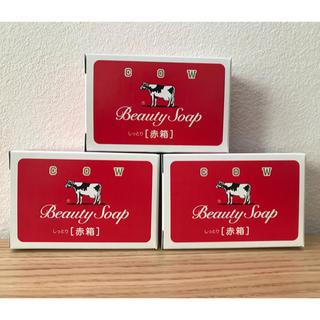 ギュウニュウセッケン(牛乳石鹸)の牛乳石鹸 カウブランド 赤箱(1コ入(100g))3点セット(ボディソープ/石鹸)