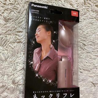 パナソニック(Panasonic)のネックリフレ ピンクゴールド  【新品未使用】(その他)