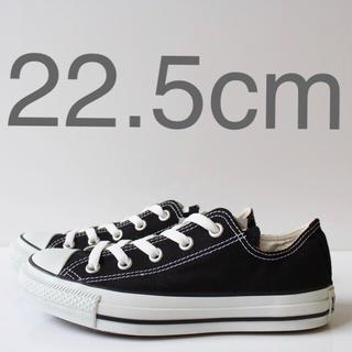 CONVERSE - 新品 コンバース オールスター OX  BKブラック 22.5cm