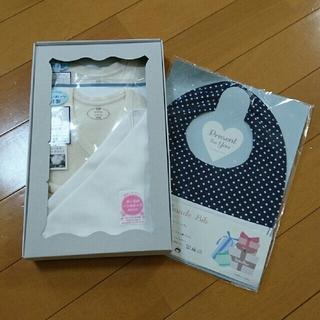 OP mini 新品未使用  出産準備セット(肌着/下着)