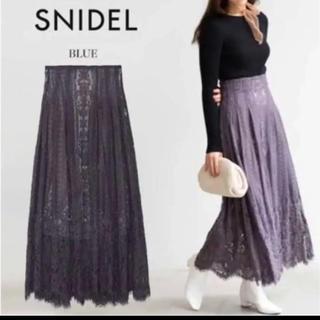 snidel - SNIDEL タックディテールレーススカート