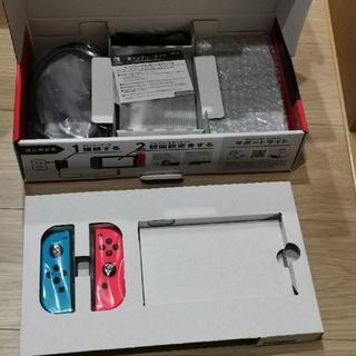 ニンテンドースイッチ(Nintendo Switch)のニンテンドースイッチ同梱品 ※本体と外箱は付属しません(その他)