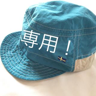 kladskap - ベビー 帽子 キャップ 52センチ