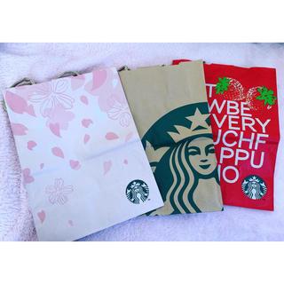 スターバックスコーヒー(Starbucks Coffee)のStarbucks ショッパー/ショップ袋(ショップ袋)