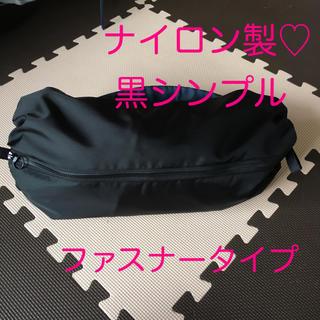 黒シンプル ナイロン製 ファスナータイプ 抱っこ紐収納カバー(外出用品)