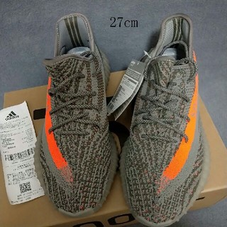 adidas - yeezy boost 350 V2 CP9654