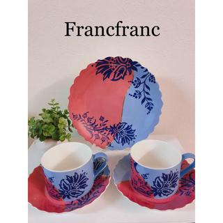 フランフラン(Francfranc)のFrancfranc  プレート  カップ&ソーサー ×2  3点セット(食器)