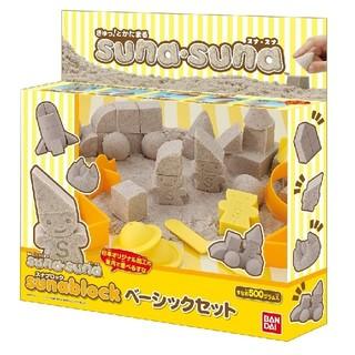 ぎゅっ!とかたまるsunasunaベーシックセット自宅遊び室内サンド室内砂遊び外