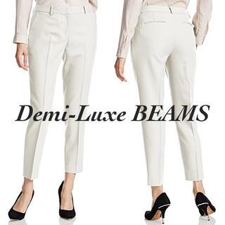 デミルクスビームス(Demi-Luxe BEAMS)の新品タグ付き◆ Demi-Luxe BEAMS  クロップドパンツ(クロップドパンツ)