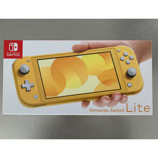 ニンテンドースイッチ(Nintendo Switch)の任天堂スイッチライト 1台(イエロー) 本体 switch lite(携帯用ゲーム機本体)