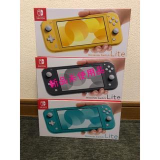 ニンテンドー スイッチライト switch lite 本体 3台(家庭用ゲーム機本体)