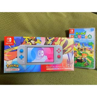 Nintendo Switch - Nintendo Switch lite 、あつまれどうぶつの森