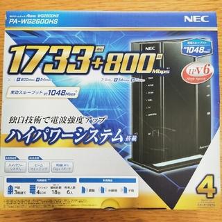 エヌイーシー(NEC)のミント様専用 NEC Aterm PA-WG2600HS 無線LANルーター(その他)