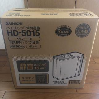 DAINICHI HD-5015(H)(加湿器/除湿機)