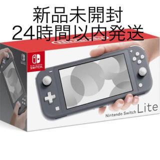 任天堂 スイッチライト グレー 新品未開封 Switch 10台(家庭用ゲーム機本体)