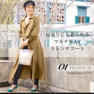 コウベレタス(神戸レタス)のGW お値下げ 人気 ベージュ 着回し トレンチコート(トレンチコート)