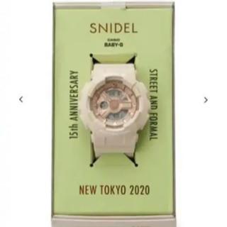 snidel - SNIDEL CASIO  腕時計 baby g 新品未使用 限定