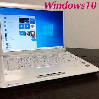 トウシバ(東芝)のセール!東芝白ホワイト最新Windows10ノートパソコンoffice(ノートPC)