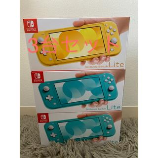ニンテンドースイッチ(Nintendo Switch)の【新品未開封】Nintendo Switch Lite ターコイズ2 イエロー1(家庭用ゲーム機本体)