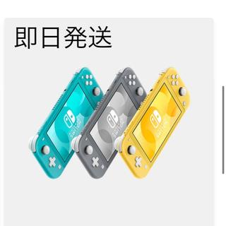 ニンテンドースイッチ(Nintendo Switch)のNINTENDO Switch lite 本体 ターコイズ イエロー グレー(携帯用ゲーム機本体)