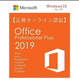 Microsoft - Microsoft Office Professional PLUS 2019